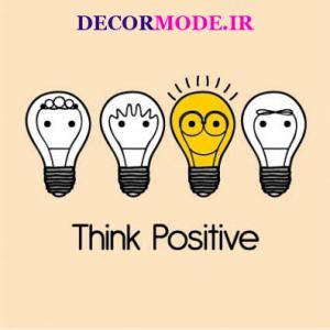 راه حلهایی برای داشتن انرژی مثبت